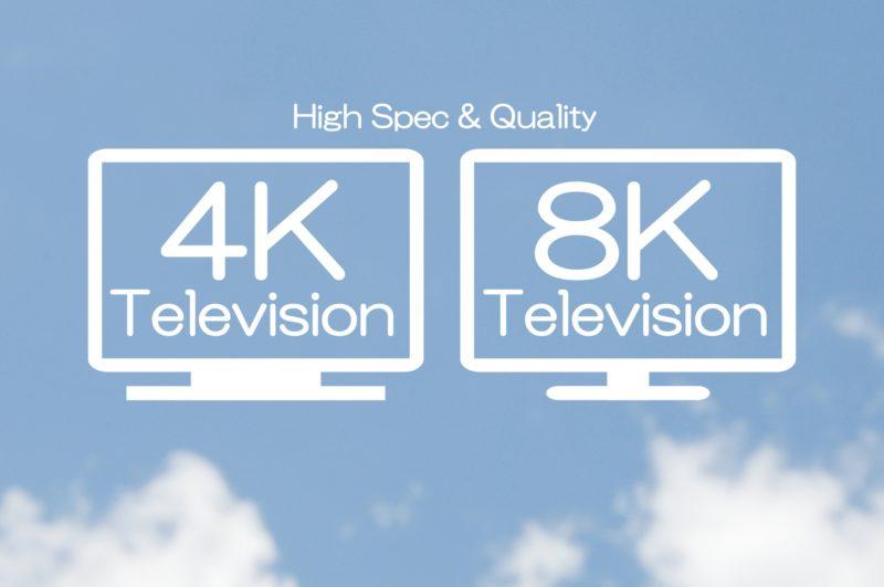 4K8K放送